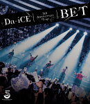 Da-iCE 5th Anniversary Tour -BET-【Blu-ray】