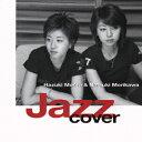 Jazz cover [ 森田葉月&森川七月 ]