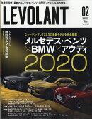 LE VOLANT (ル・ボラン) 2020年 02月号 [雑誌]