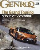 GENROQ (ゲンロク) 2020年 02月号 [雑誌]
