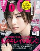 VoCE (ヴォーチェ) 2020年 02月号 [雑誌]