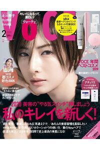 VoCE(ヴォーチェ)2020年02月号[雑誌]
