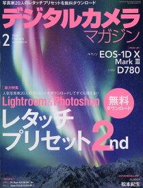 デジタルカメラマガジン 2020年 02月号 [雑誌]