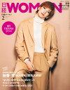 日経マネー増刊 日経WOMAN 2020年2月号 宝塚特別ワイド版 2020年 02月号 [雑誌]