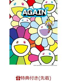 【先着特典】YUZU ALL TIME BEST LIVE AGAIN 1997-2007 (オリジナルA4クリアファイル 1997-2007 ver.) [ ゆず ]