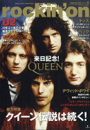 rockin'on (ロッキング・オン) 2020年 02月号 [雑誌]