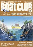 Boat CLUB (ボートクラブ) 2020年 02月号 [雑誌]