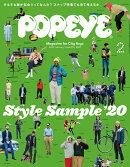 POPEYE (ポパイ) 2020年 02月号 [雑誌]