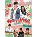 イタズラなKiss〜Playful Kiss YouTube特別版