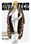 """【先着特典】ONE PIECE Log Collection """"WEDDING""""(シリアルコード用紙)"""