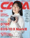 CAPA (キャパ) 2020年 02月号 [雑誌]