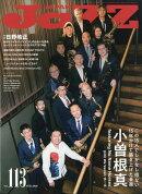 JAZZ JAPAN (ジャズジャパン) Vol.113 2020年 02月号 [雑誌]