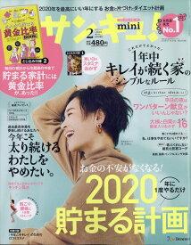サンキュ!ミニ 2020年 02月号 [雑誌]