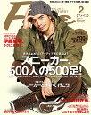 FINE (ファイン) 2020年 02月号 [雑誌]