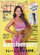Woman's SHAPE & Sports (ウーマンズシェイプアンドスポーツ) 2020年 02月号 [雑誌]