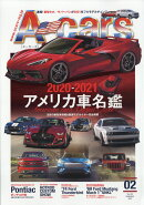 A-cars (エーカーズ) 2020年 02月号 [雑誌]