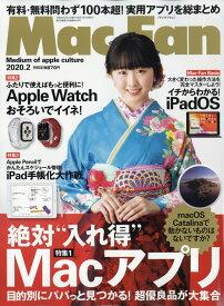 Mac Fan (マックファン) 2020年 02月号 [雑誌]