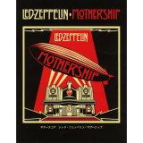 LED ZEPPELIN/MOTHERSHIP (ギタースコア)