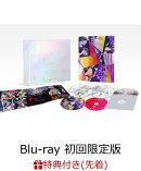"""【先着特典】ももいろクローバーZ 10th Anniversary The Diamond Four -in 桃響導夢ー LIVE Blu-ray(初回限定版)(""""…"""