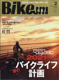 BikeJIN (培倶人) 2021年 02月号 [雑誌]