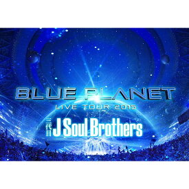三代目 J Soul Brothers LIVE TOUR 2015 「BLUE PLANET」 【Blu-ray Disc2枚組+スマプラ】 【通常盤】 [ 三代目 J Soul Brothers from EXILE TRIBE ]