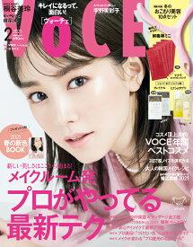 VoCE (ヴォーチェ) 2021年 02月号 [雑誌]