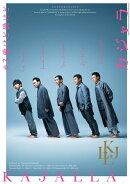 小林賢太郎コント公演 カジャラ #3『働けど働けど』