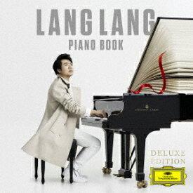 ピアノ・ブック デラックス・エディション [ ラン・ラン ]