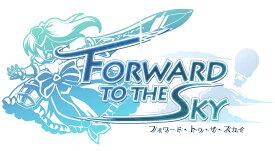 【楽天ブックス限定特典】フォワード・トゥ・ザ・スカイ Forward To The Sky 特装版(オリジナル缶バッジ(76mm))