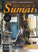 SUMAI no SEKKEI (住まいの設計) 2021年 02月号 [雑誌]