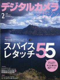 デジタルカメラマガジン 2021年 02月号 [雑誌]
