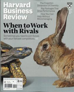 Harvard Business Review 2021年 02月号 [雑誌]