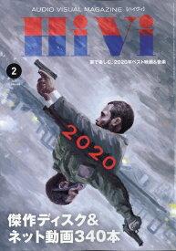 HiVi (ハイヴィ) 2021年 02月号 [雑誌]