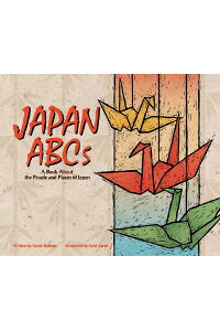 Japan_ABCs:_A_Book_about_the_P