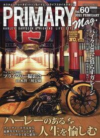 Primary (プライマリー) 2021年 02月号 [雑誌]