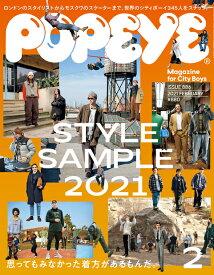 POPEYE (ポパイ) 2021年 02月号 [雑誌]