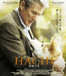 HACHI 約束の犬【Blu-ray】 [ リチャード・ギア ]
