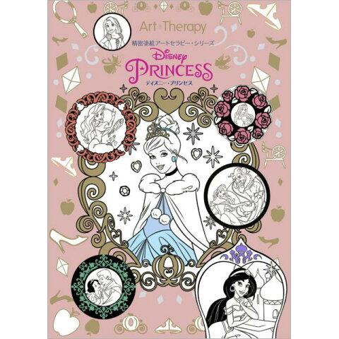 Dショッピング Disney Princessディズニープリンセス 精密塗絵アート