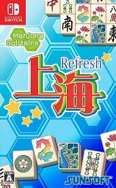 上海 Refresh