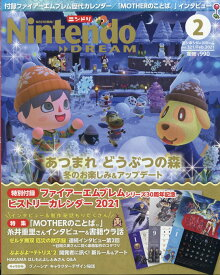 Nintendo DREAM (ニンテンドードリーム) 2021年 02月号 [雑誌]