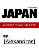 ROCKIN'ON JAPAN (ロッキング・オン・ジャパン) 2021年 02月号 [雑誌]