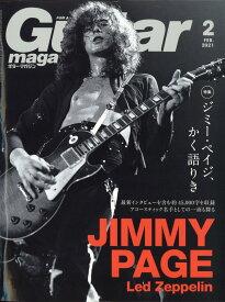 Guitar magazine (ギター・マガジン) 2021年 02月号 [雑誌]
