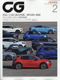 CG (カーグラフィック) 2021年 02月号 [雑誌]