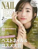 NAIL EX (ネイル イーエックス) 2021年 02月号 [雑誌]