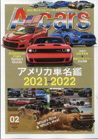 A-cars (エーカーズ) 2021年 02月号 [雑誌]