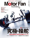 Motor Fan illustrated(Vol.157)