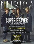 MUSICA (ムジカ) 2021年 02月号 [雑誌]