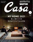 Casa BRUTUS (カーサ・ブルータス) 2021年 02月号 [雑誌]