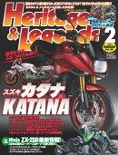 Heritage & Legends (ヘリティジ アンド レジェンズ)Vol.20 2021年 02月号 [雑誌]