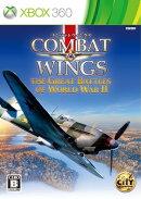 コンバットウイングス:The Great Battles of World War II Xbox360版
